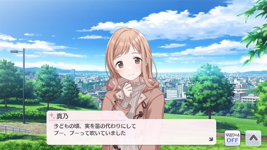f:id:ninninbashi:20200603002003j:image