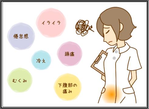 f:id:ninnkatsublog:20181001193558p:plain