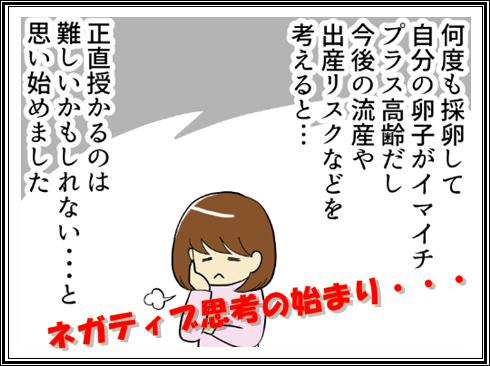 f:id:ninnkatsublog:20181001193627p:plain