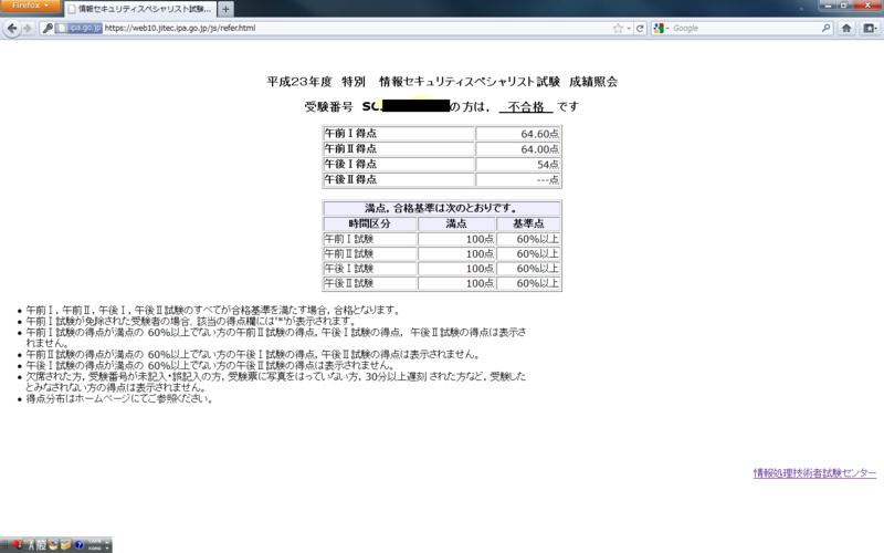 f:id:nino192:20120817071108p:image