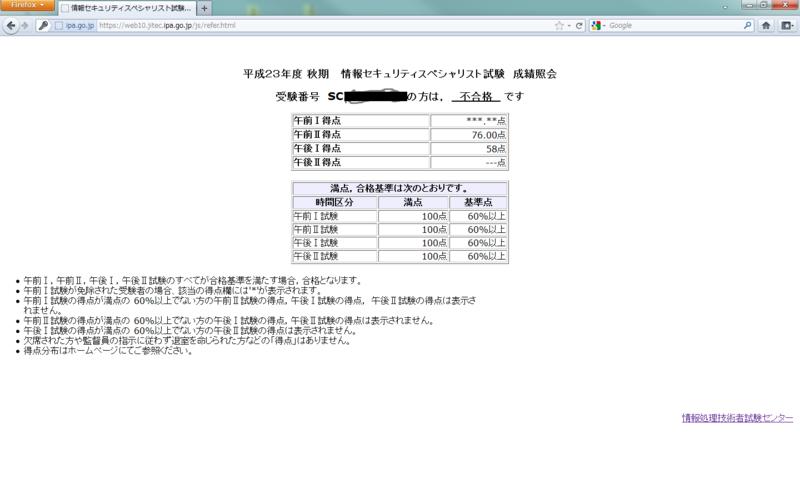 f:id:nino192:20120817071722p:image