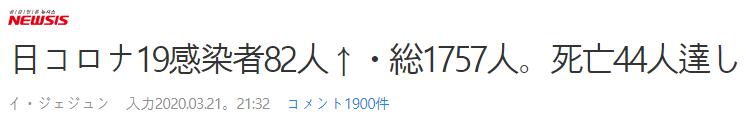 f:id:ninoQ:20200323095244p:plain