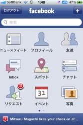 f:id:ninochi:20100822015540j:image