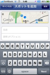 f:id:ninochi:20100822020851j:image