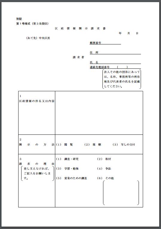 f:id:ninofku:20170205141456p:plain