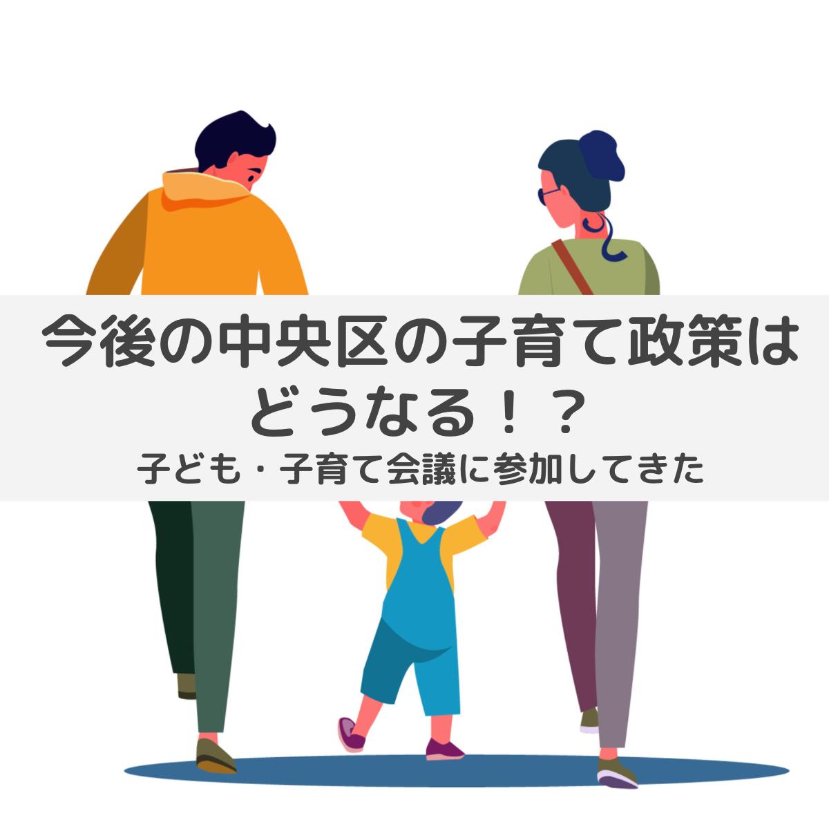 f:id:ninofku:20201205235356p:plain