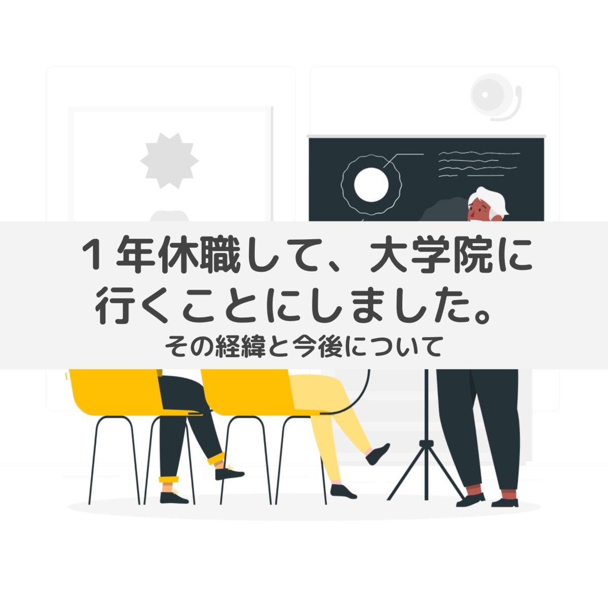 f:id:ninofku:20210309001054p:plain