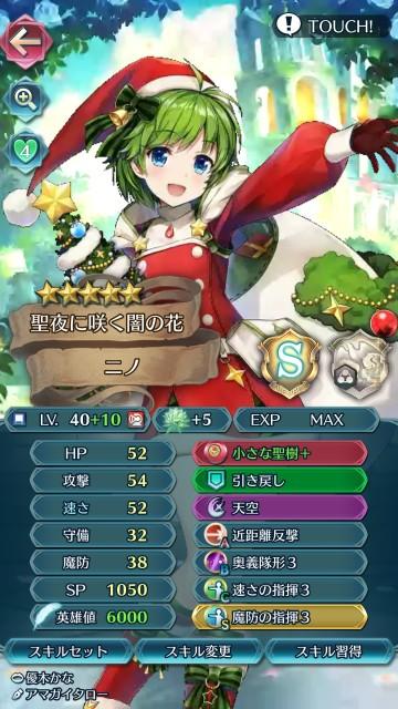 f:id:ninohodo-wo-wakimaeyo:20200703182058j:image