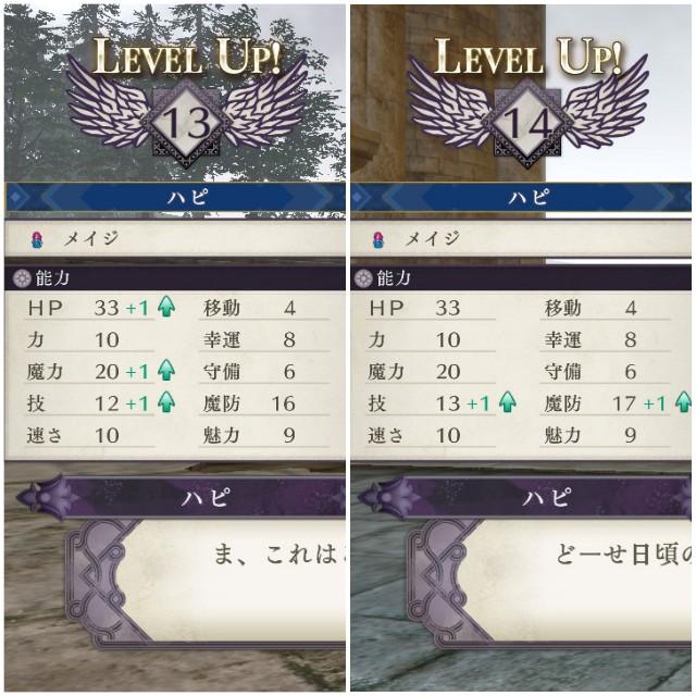 f:id:ninohodo-wo-wakimaeyo:20201108005205j:image