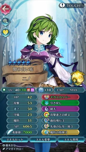 f:id:ninohodo-wo-wakimaeyo:20210704144545j:image