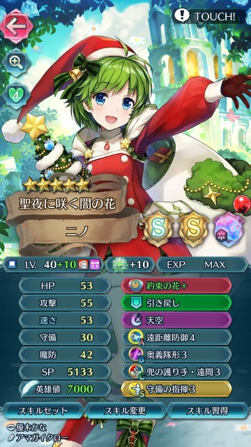 f:id:ninohodo-wo-wakimaeyo:20210704144554j:image