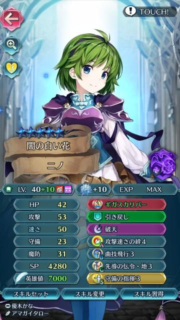 f:id:ninohodo-wo-wakimaeyo:20210705201740j:image