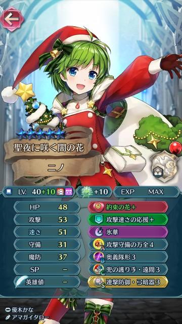 f:id:ninohodo-wo-wakimaeyo:20210816184622j:image