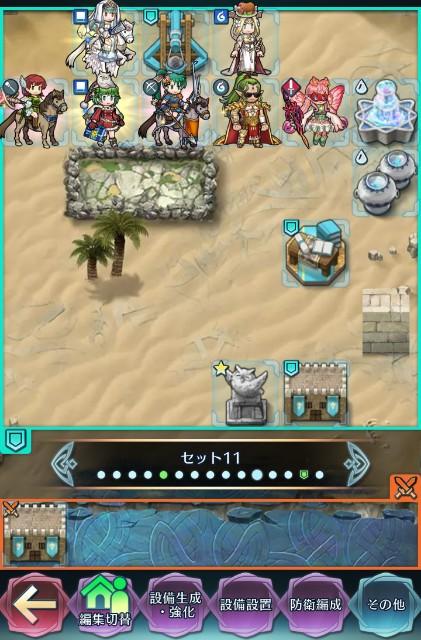 f:id:ninohodo-wo-wakimaeyo:20210816223256j:image