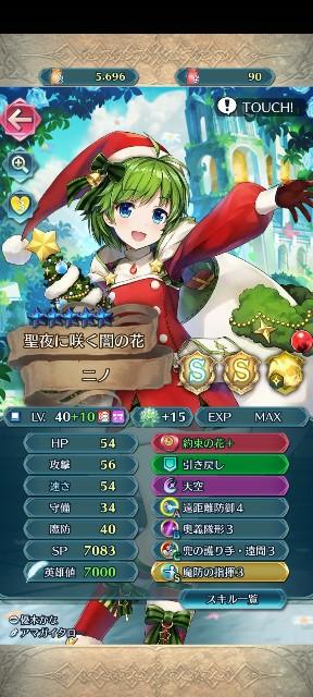 f:id:ninohodo-wo-wakimaeyo:20211005101101j:image