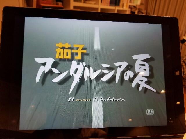 f:id:ninomaeituki:20161213214002j:image