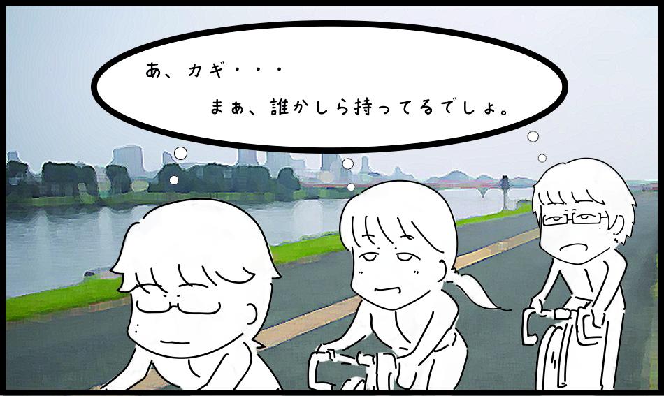 f:id:ninomaeituki:20180311224009j:plain