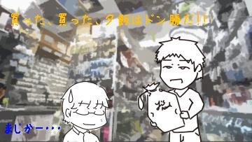 f:id:ninomaeituki:20180330230627j:plain