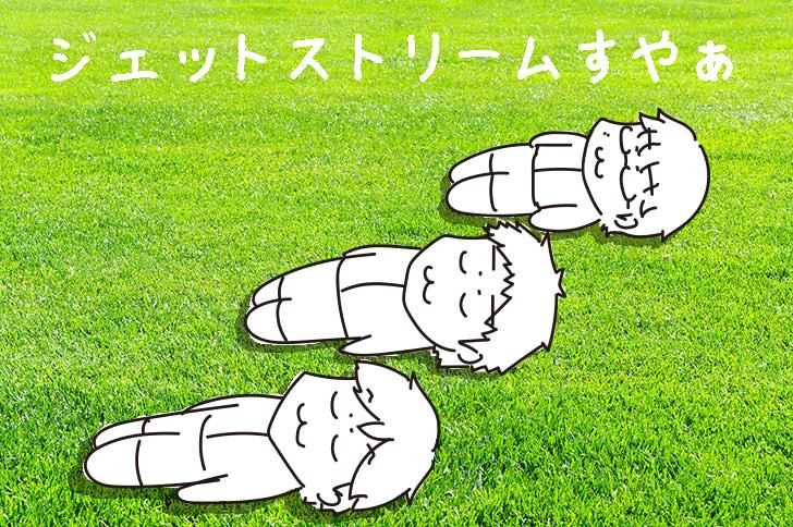 f:id:ninomaeituki:20180404005719j:plain