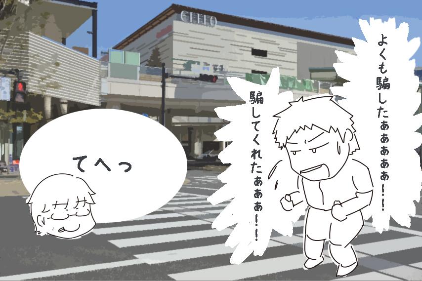 f:id:ninomaeituki:20180426232404j:plain