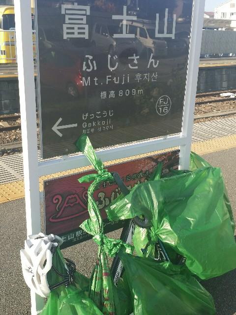 f:id:ninomaeituki:20180515222501j:image