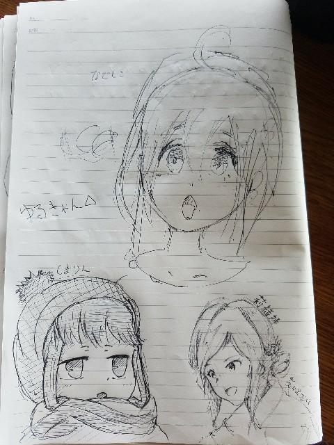 f:id:ninomaeituki:20180515232612j:image