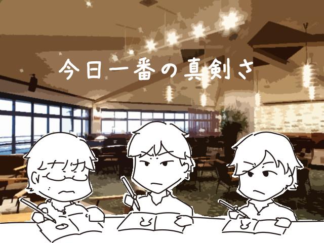 f:id:ninomaeituki:20180521202648j:plain