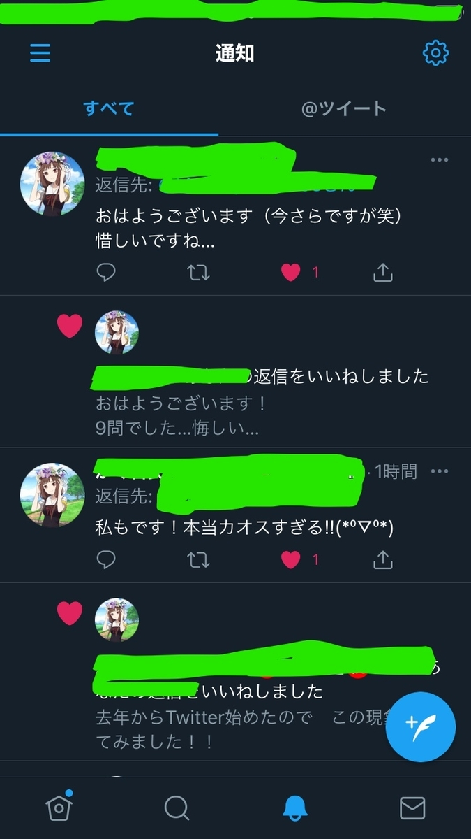 f:id:ninomiko:20210506151211j:plain
