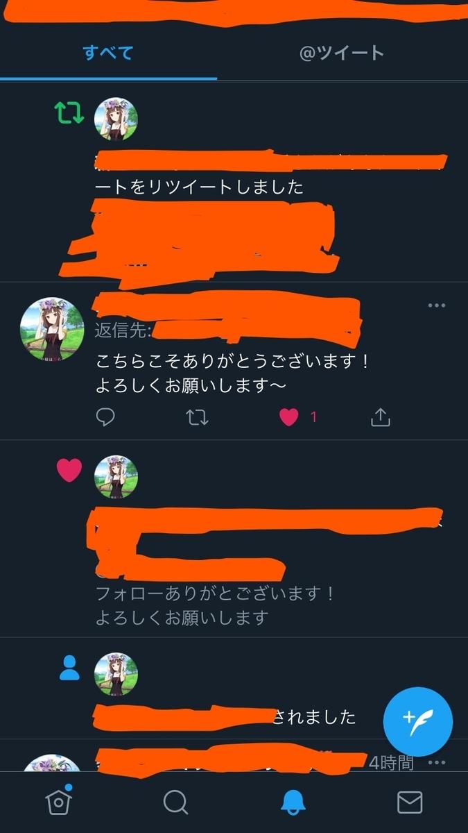f:id:ninomiko:20210506151223j:plain