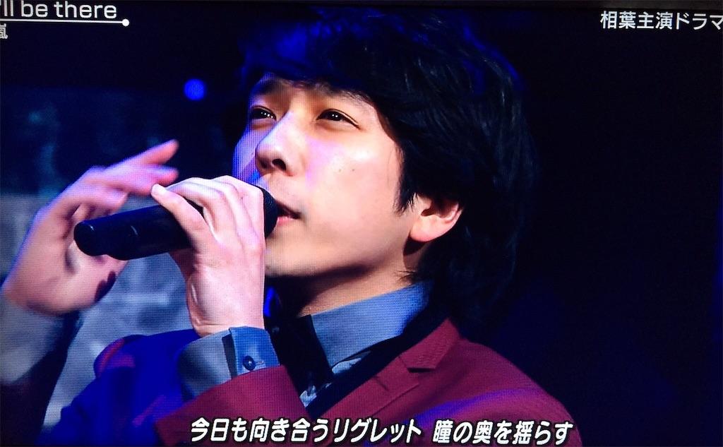 f:id:ninomikoto0617:20170428222857j:image