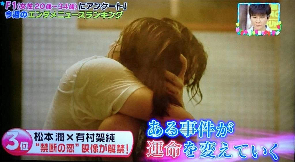 f:id:ninomikoto0617:20170429145132j:image
