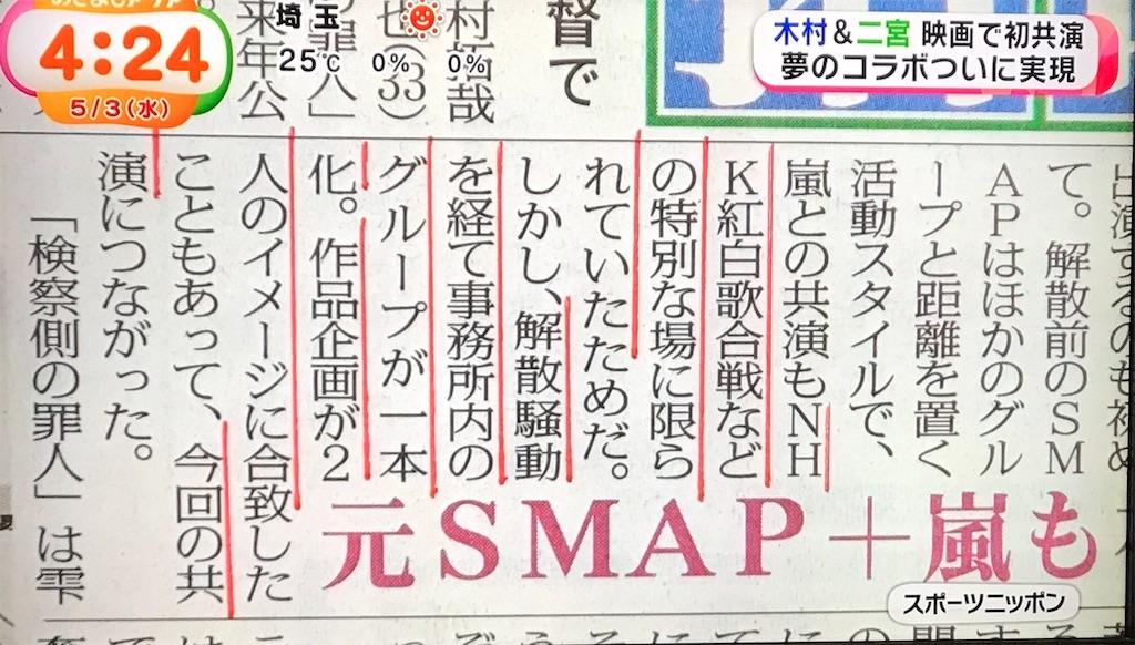 f:id:ninomikoto0617:20170503135147j:image