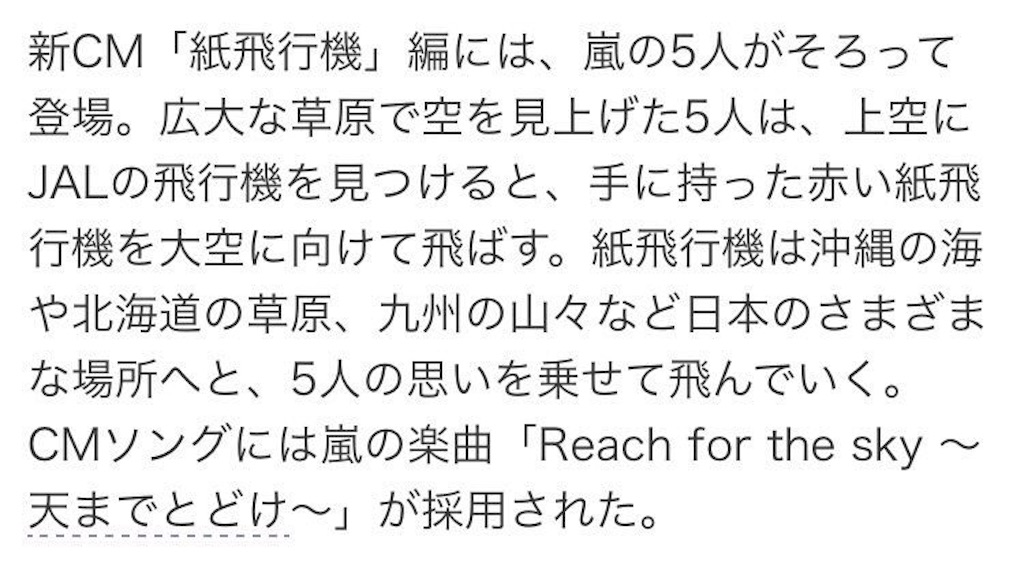 f:id:ninomikoto0617:20170512004145j:image