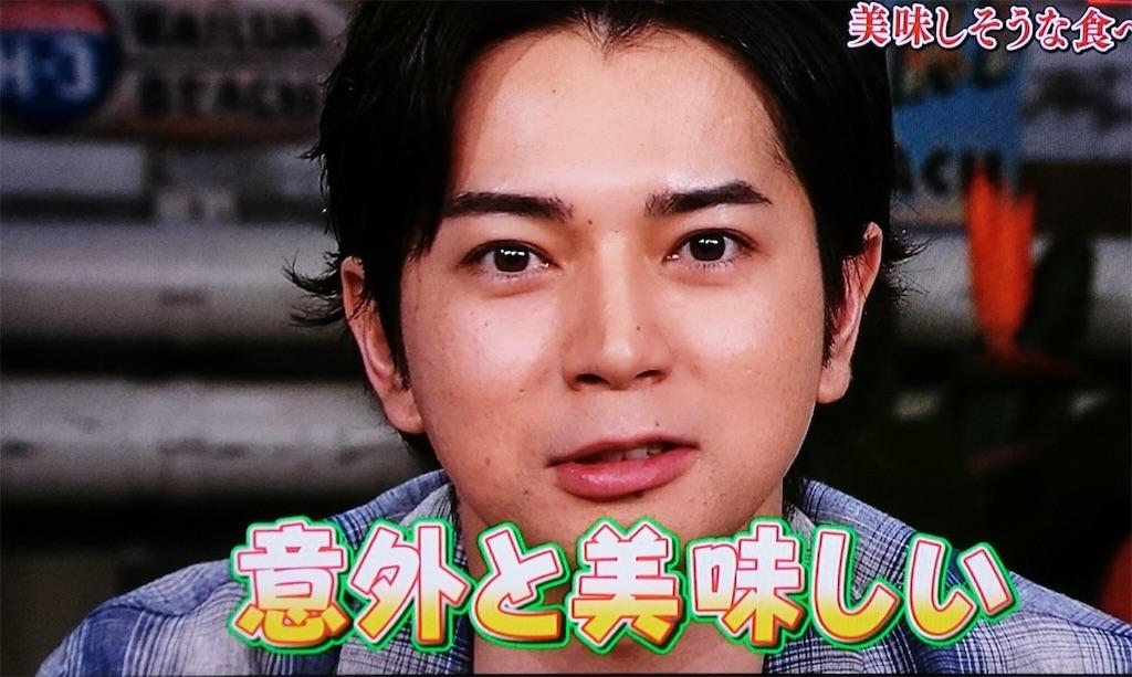 f:id:ninomikoto0617:20170513220615j:image