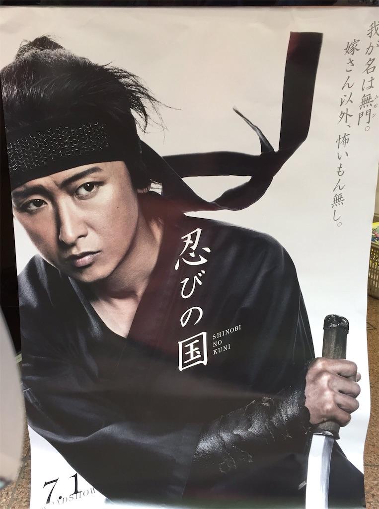 f:id:ninomikoto0617:20170513224318j:image