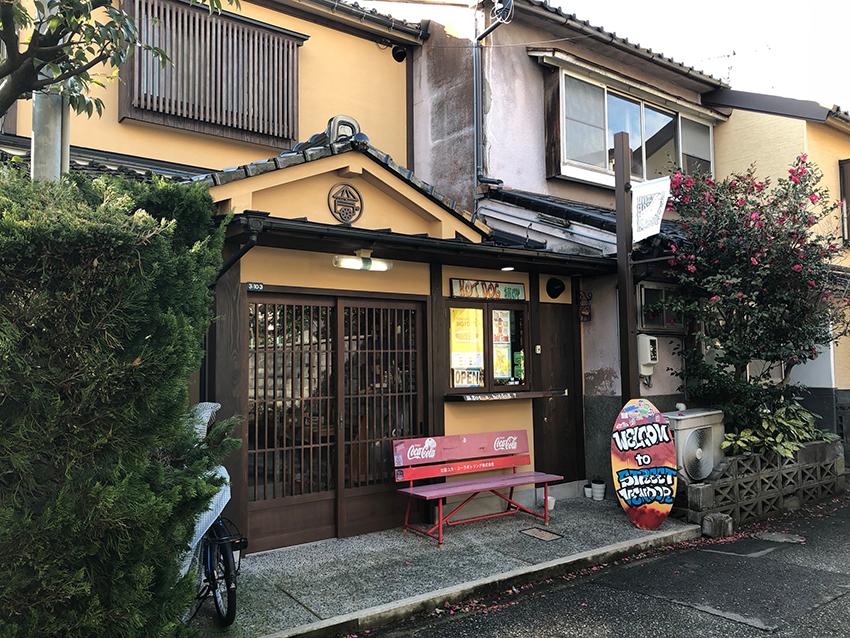 f:id:ninomiya-shinta:20180319173546j:plain