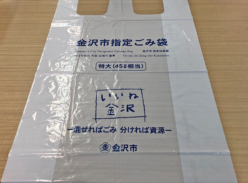 f:id:ninomiya-shinta:20180320153253j:plain