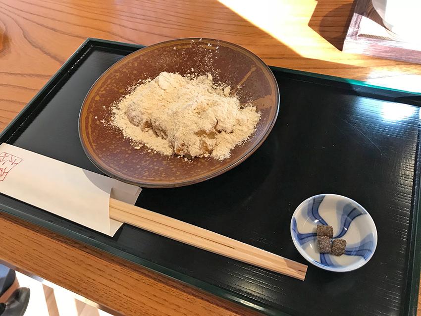 f:id:ninomiya-shinta:20180320174235j:plain