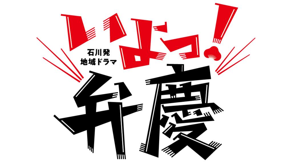 f:id:ninomiya-shinta:20180515101419j:plain