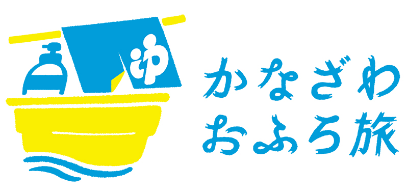 f:id:ninomiya-shinta:20180712114618j:plain