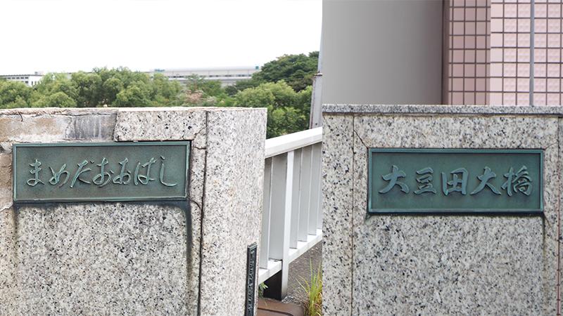 f:id:ninomiya-shinta:20180810154436j:plain
