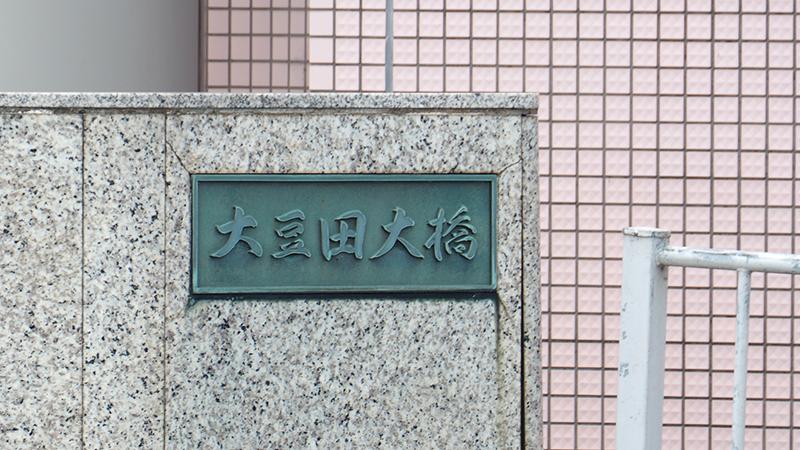 f:id:ninomiya-shinta:20180810155245j:plain