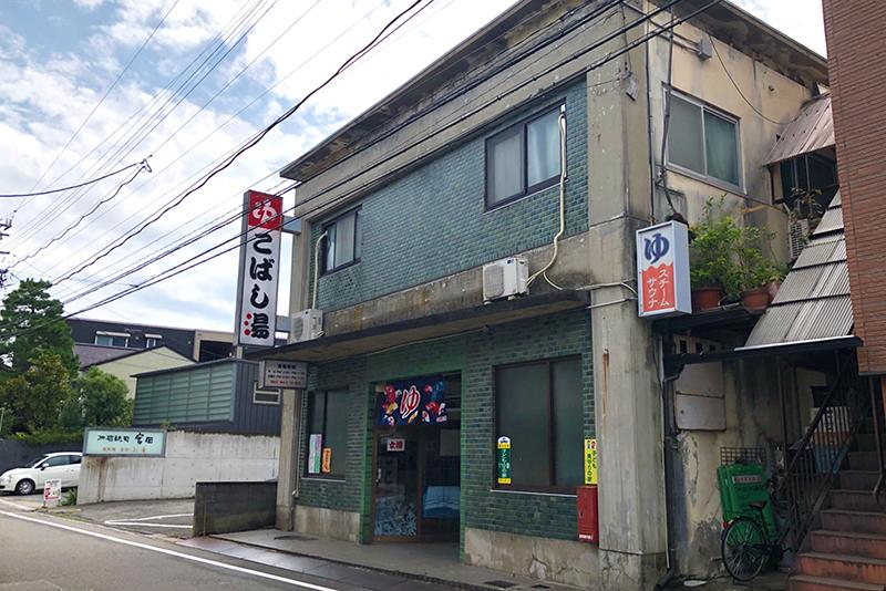 f:id:ninomiya-shinta:20180919172638j:plain
