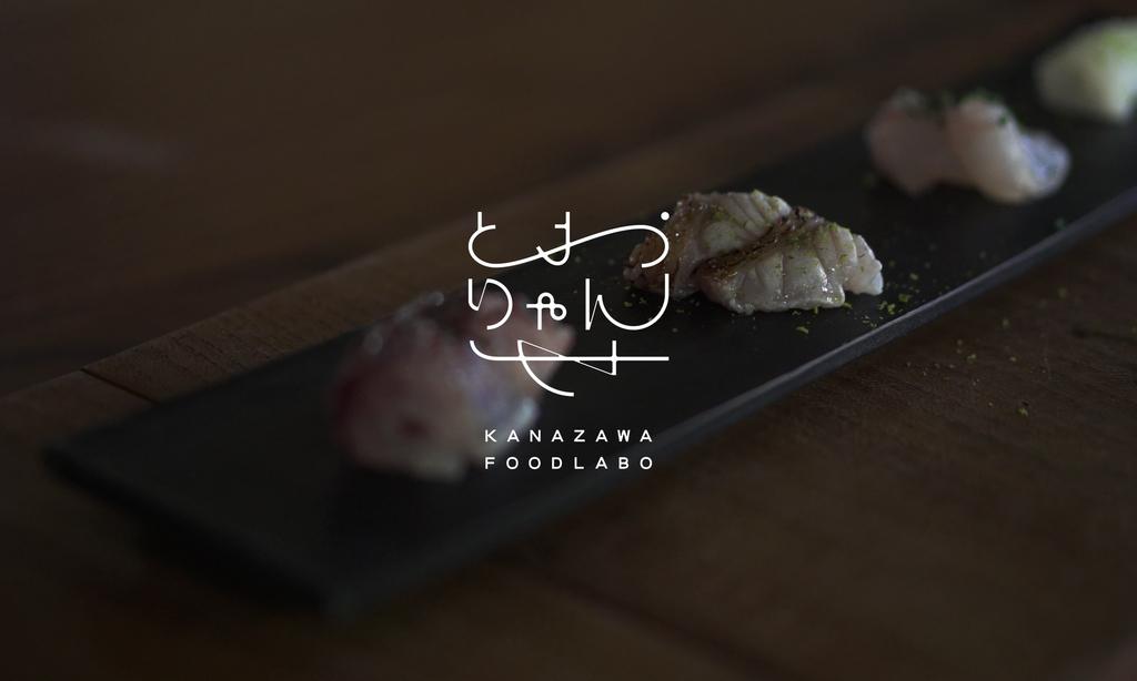f:id:ninomiya-shinta:20180930170140j:plain