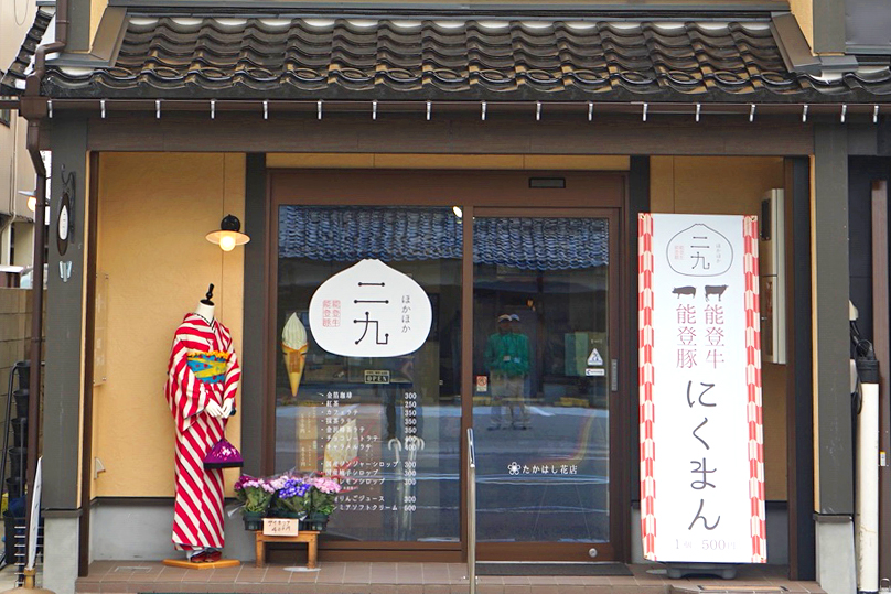 f:id:ninomiya-shinta:20181109171515j:plain