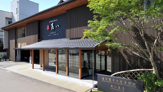 f:id:ninomiya-shinta:20181128142903j:plain