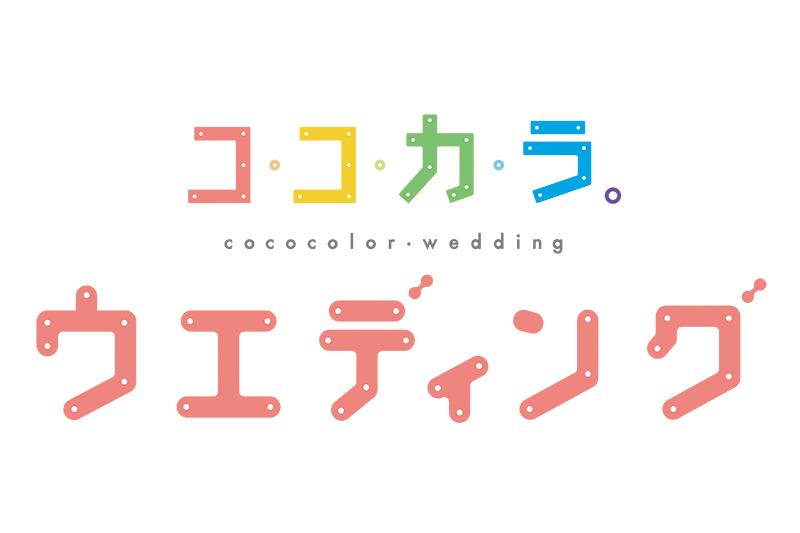 f:id:ninomiya-shinta:20190307154854j:plain