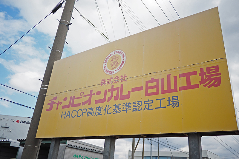 f:id:ninomiya-shinta:20190321155926j:plain