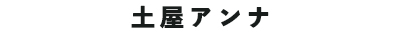 f:id:ninomiya-shinta:20190613102648j:plain
