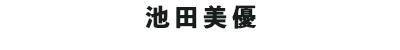 f:id:ninomiya-shinta:20190613113525j:plain